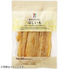 セブンプレミアム 干し芋(中国産) 160g