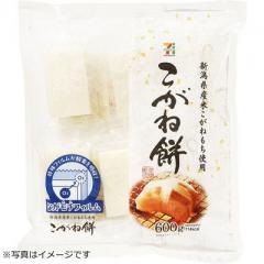 セブンプレミアム こがね餅 (600g)
