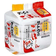 サトウのごはん 秋田県産あきたこまち (200g×5食入)