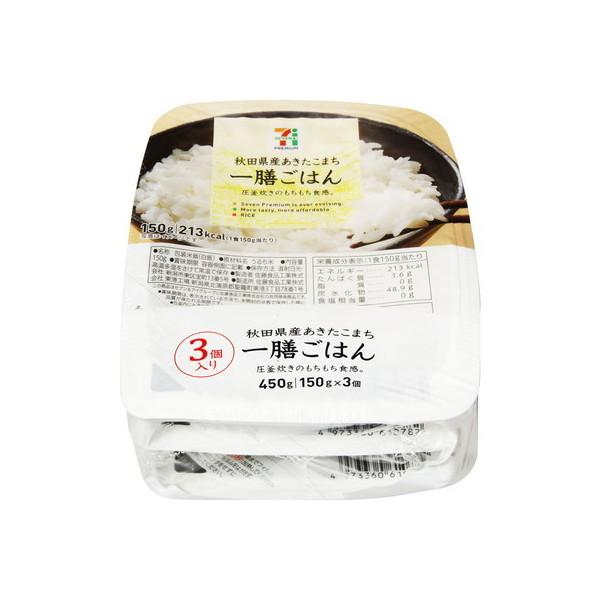 セブンプレミアム 秋田県産あきたこまち 一膳ごはん (150g×3コ入)