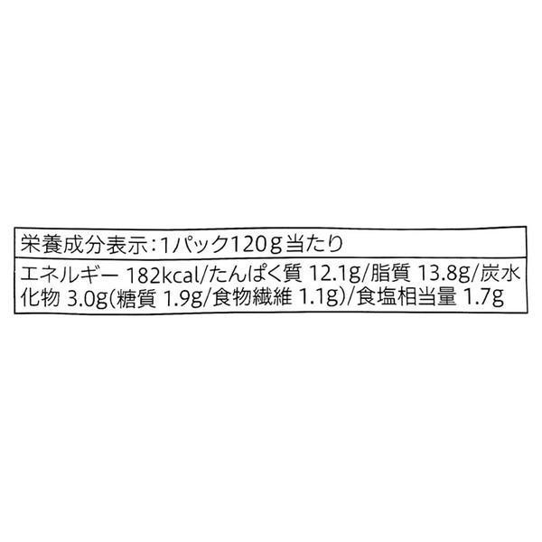 セブンプレミアム 牛すじ煮込み120g