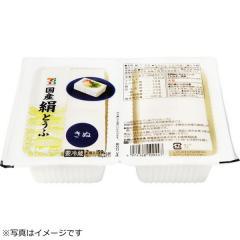 セブンプレミアム 国産大豆きぬ豆腐 (200g×2)
