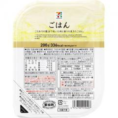 セブンプレミアム ごはん (200g)