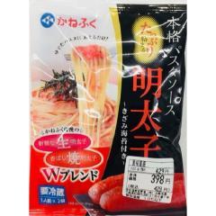 本格明太子 パスタソース (50g×2袋入)【かねふく】