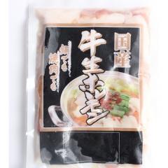 【冷凍でお届け】国産牛 生ホルモン(200g)
