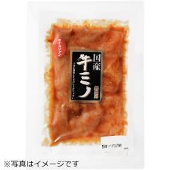 【冷凍でお届け】三橋商店 国産牛味付ミノ焼肉用 (100g)
