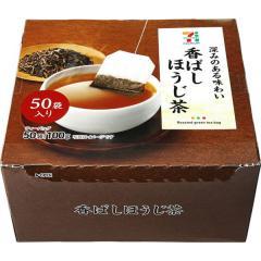 セブンプレミアム 香ばしほうじ茶 ティーバッグ (50袋入)