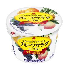 北乳 フルーツサラダヨーグルト (130g)