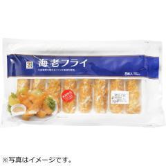 【冷凍でお届け】セブンプレミアム 海老フライ(未加熱品)(8尾入)