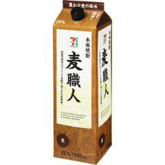 セブンプレミアム 本格焼酎 麦職人 1本(1800ml)