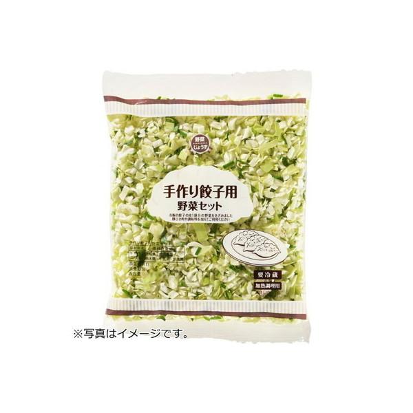 ミヤジフーズ 手作り餃子用野菜セット 1パック(200g)