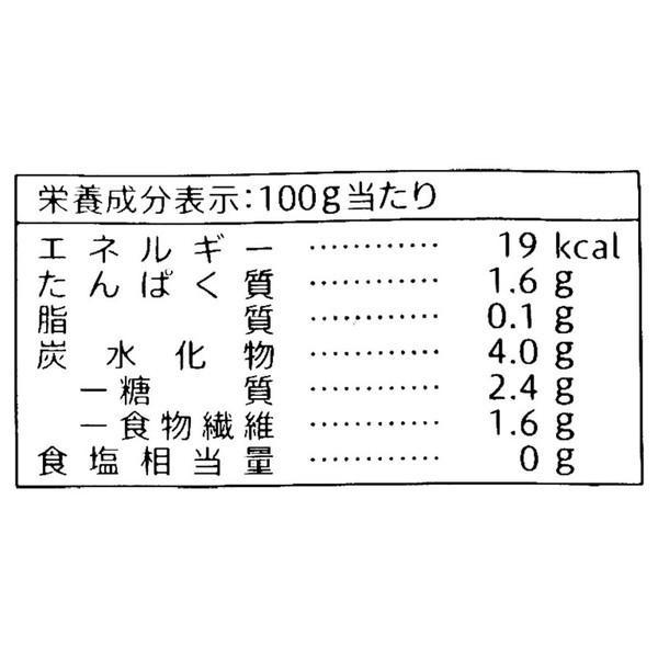 【冷蔵でお届け】セブンプレミアム 『顔が見える野菜。』 ラーメンにも使える野菜炒め用セット (300g)