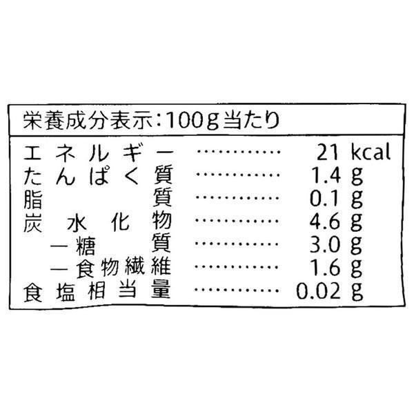 焼きそばにも使える野菜炒め用セット(300g)セブンプレミアム『顔が見える野菜。』【冷蔵でお届け】