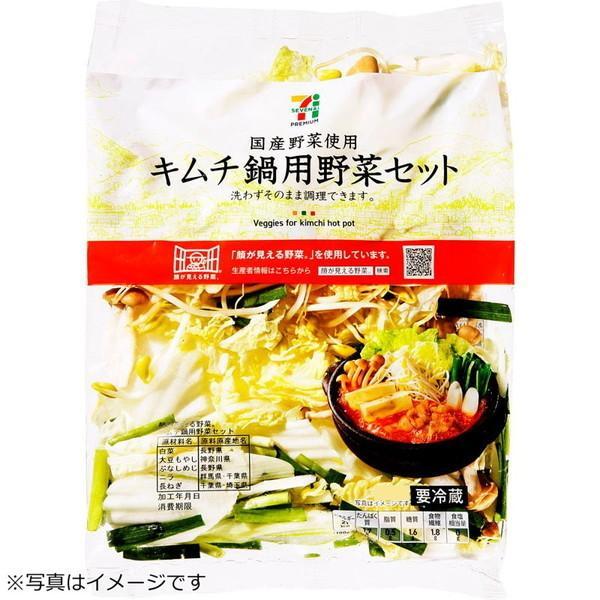 セブンプレミアム 『顔が見える野菜。』 キムチ鍋用野菜セット (430g)