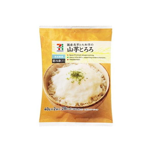 国内工場製造 セブンプレミアム 山芋とろろ (40g×2袋入)