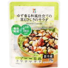 セブンプレミアム 豆とひじきのサラダ (75g)