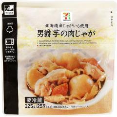 セブンプレミアム 北海道男爵芋の肉じゃが (225g)