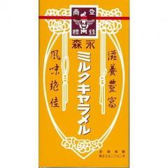 森永ミルクキャラメル 箱 66.2g