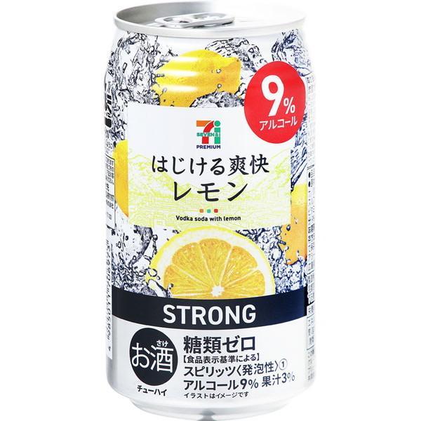 セブンプレミアム ストロングチューハイ 爽快レモン 350ml