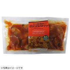 【冷凍でお届け】彩り野菜のボンゴレロッソ
