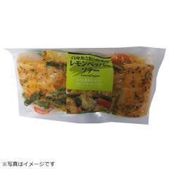 【冷凍でお届け】白身魚と彩り野菜のレモンペッパーソテー