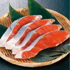 【新物】塩紅鮭切身(甘口)(アメリカ産などの原料使用)【バイヤー厳選】【冷凍でお届け】