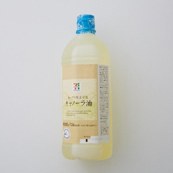 <冷凍2人前>彩り野菜とスケスウタラの黒酢あんかけ