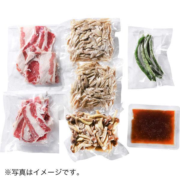 <冷凍2人前×2セット>アレンジいろいろ!ごぼうの牛肉しぐれ煮<カット済野菜・計量済調味料>
