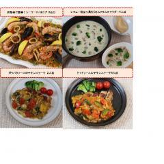 <冷凍4~6人前>iyフレッシュおすすめディナーセット(パエリア・クラムチャウダー・鶏ももステーキ「ガリバタ&トマト」)