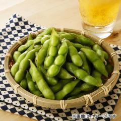 【新登場】<本日調理したお惣菜をお届け>北海道中札内産枝豆(300g入)茹でてあります!