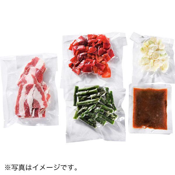 <冷凍2人前>牛肉と彩り野菜のスタミナチャーハン<カット済野菜・計量済調味料>