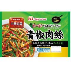 日本ハム 中華名菜 青椒肉絲の具 (250g)