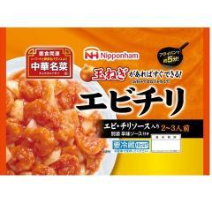日本ハム 中華名菜 <エビチリソース> 1袋(260g)