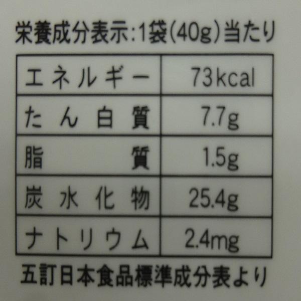 里だより 香信椎茸 40g