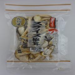 里だより スライス椎茸 12g【節分】