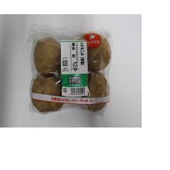 じゃがいも(男爵)1袋(L・LM 3~4コ)北海道産『顔が見える野菜。』