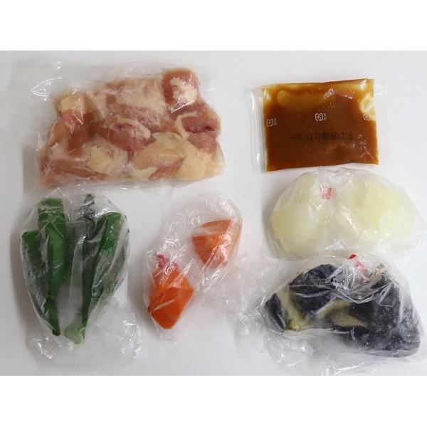 <冷凍2人前>鶏肉となすの味噌炒め2人前<カット済野菜・計量済調味料>【20%OFFクーポン対象】