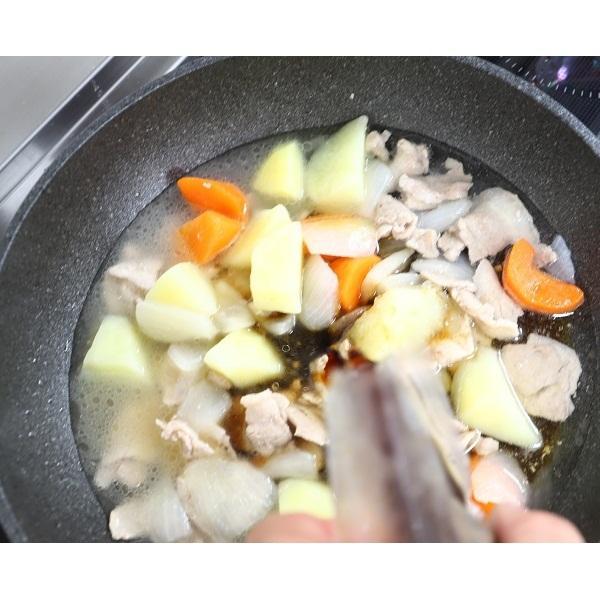 <冷凍2人前>和風だし香る肉じゃが<カット済野菜・計量済調味料>