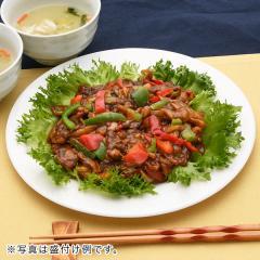 <冷凍2人前>回鍋肉炒め<カット済野菜・計量済調味料>