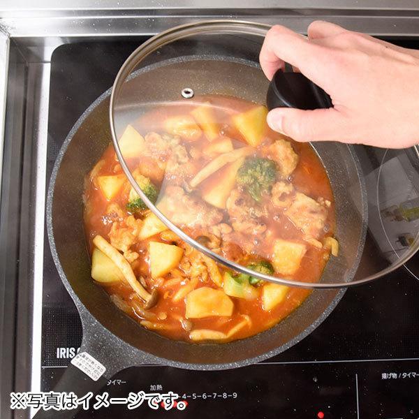 <冷凍食べ切り2人前>5種野菜とチキンのトマトソース煮