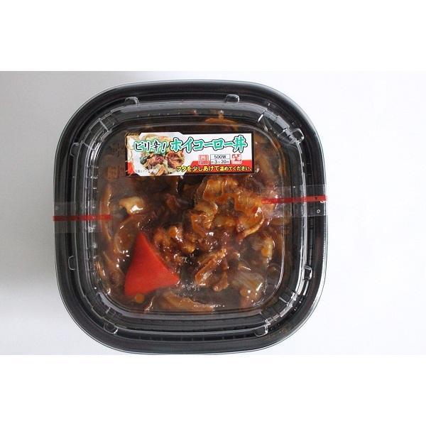 【チルド弁当】ピリ辛!ホイコーロ丼(保存料・合成着色料不使用)