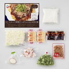 【理由あり!特別価格】野菜たっぷり!ふんわかお好み焼(2枚分)<お届け後、お早めにお召し上がりください>