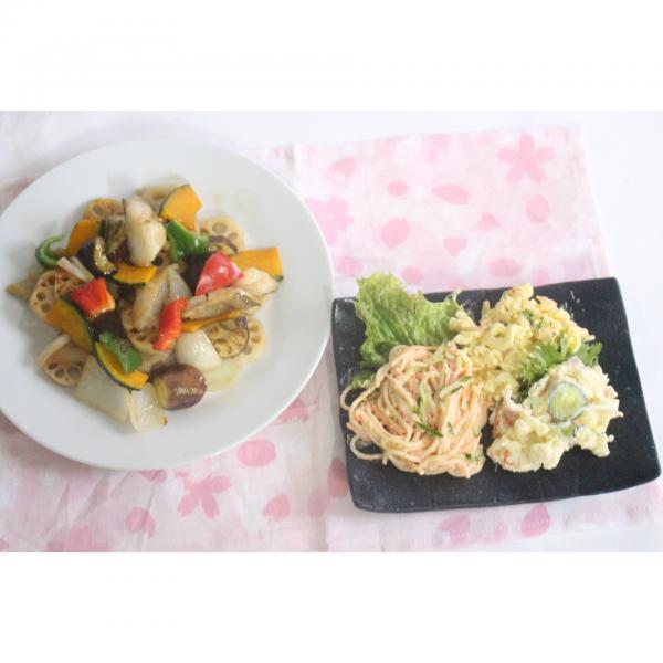 <期間限定ミールキット&サラダセット>野菜が美味しい!彩野菜と白身魚の黒酢あんかけ(2人前)人気のサラダ3点盛2人前【バイヤー厳選】