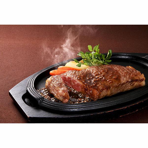 『顔が見える肉。』 茨城県産瑞穂牛サーロインステーキ用 (180g)
