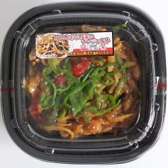 【チルド弁当】豚肉と彩り野菜のチャンジャオ丼(保存料・合成着色料不使用)【受験生応援メニュー】