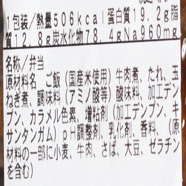 【チルド弁当】豚肉と彩り野菜のチャンジャオ丼(保存料・合成着色料不使用)