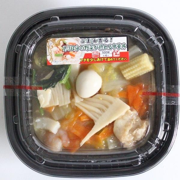 【チルド弁当】ごま油香る!1/3日分の野菜が摂れる中華丼(保存料・合成着色料不使用)