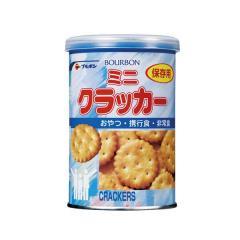 保存缶ブルボン缶入りミニクラッカー75g