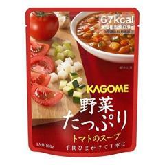 備蓄食品カゴメ野菜たっぷりスープ「トマトのスープ」