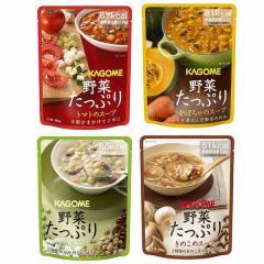 カゴメ 野菜たっぷりスープ 4種セット「きのこ/トマト/カボチャ/豆のスープ」